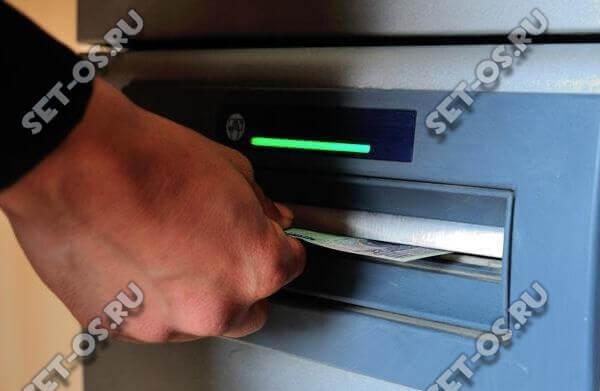 Изображение - Как можно ограбить банкомат сбербанка atm-hack-1