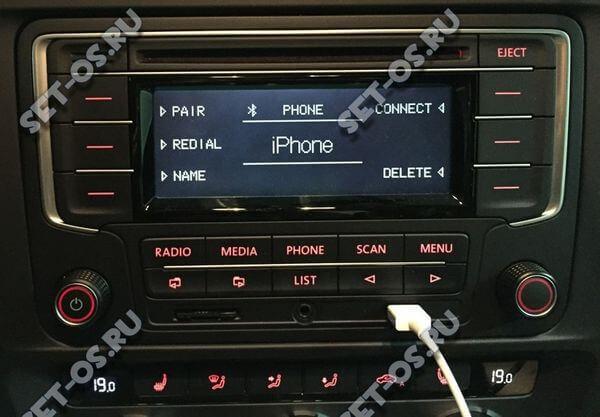 заряжаем смартфон в автомобиле