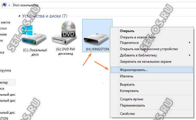 слишком большой файл конечной файловой системы
