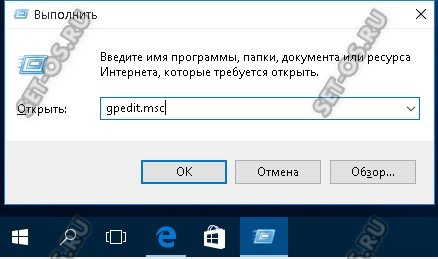 windows 10 gpedit.msc