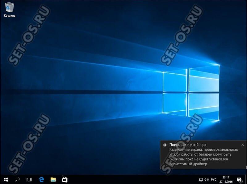 новая установка windows 10