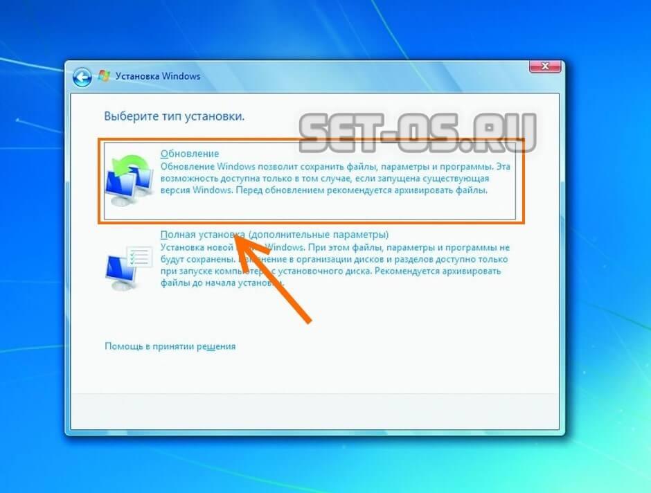 Флешка с windows 7 как сделать в linux