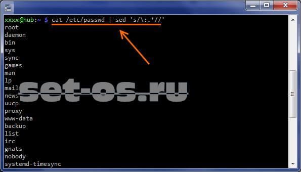 как узнать список пользователей линукс