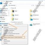Как открыть FTP через проводник Windows 10