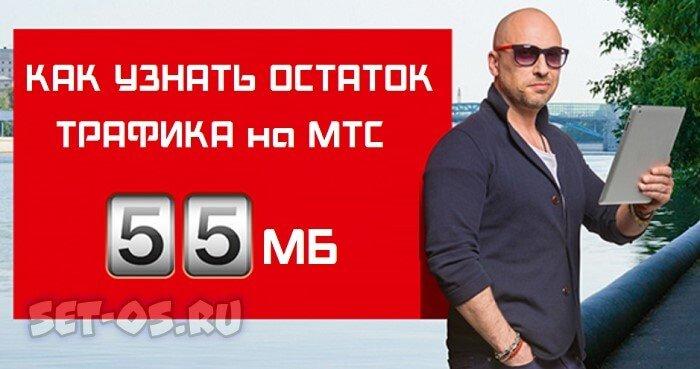 займ 1 рубль в день