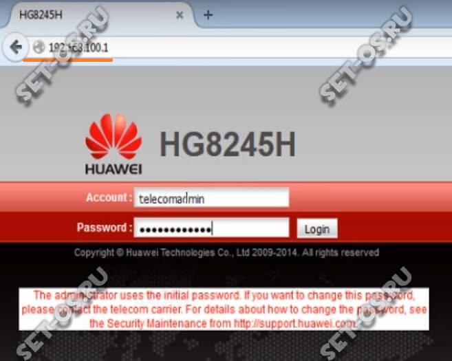 Как зайти в настройки роутера Huawei HG8245 | Как настроить?