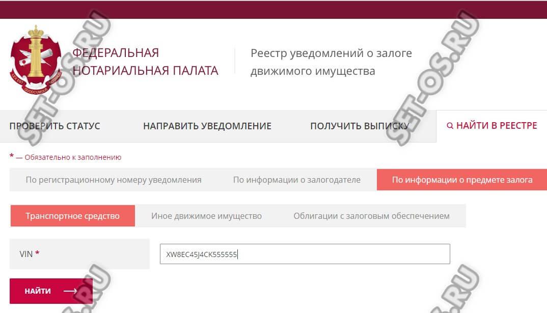 хороший вопрос проверка машин по вин коду москва людям))) Меня тоже