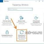 Как настроить перезагрузку Windows 10 после обновления в нужное время