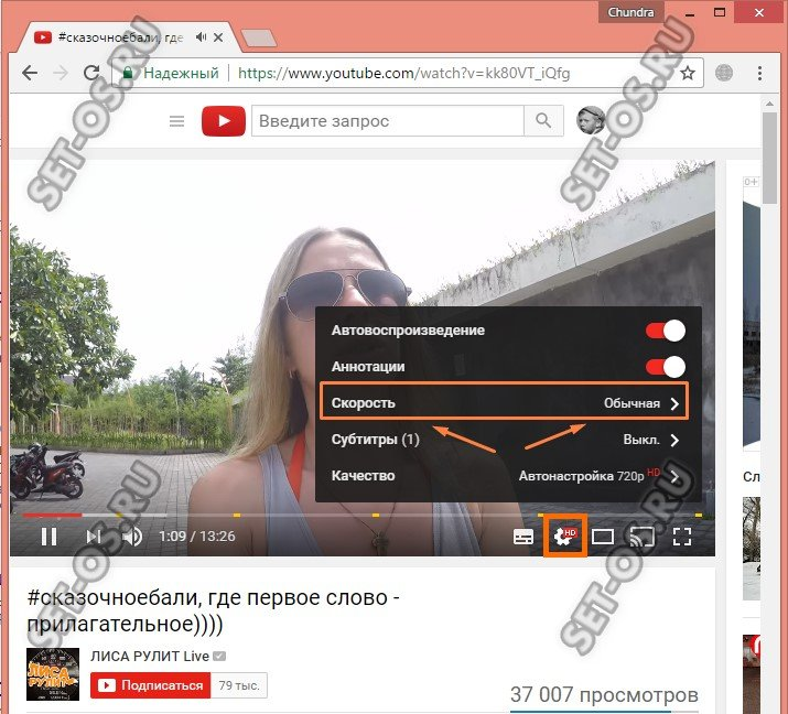 Как увеличить видео при просмотре на айфоне