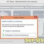 Как закрыть зависшую программу в Windows без диспетчера задач