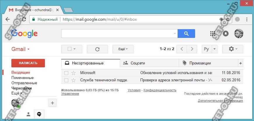 вход gmail в электронную почту гугла