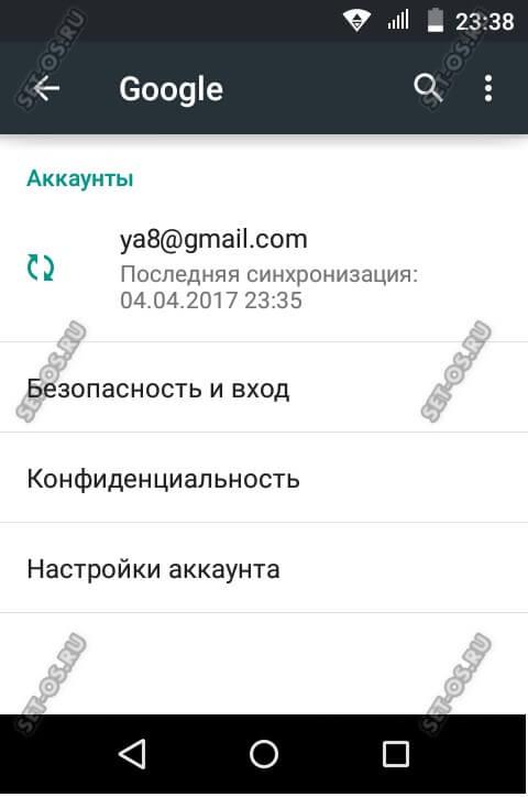 аккаунты google на android