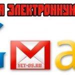 Гмайл.ком — вход на почту Gmail от Google
