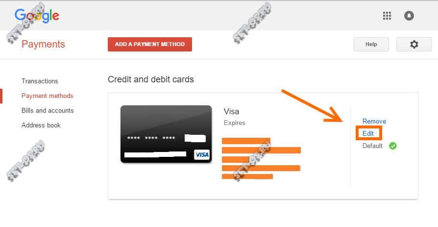 Как изменить данные в хоум кредит