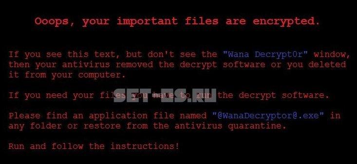 wannacry вирус патч microsoft