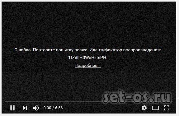 идентификатор воспроизведения youtube