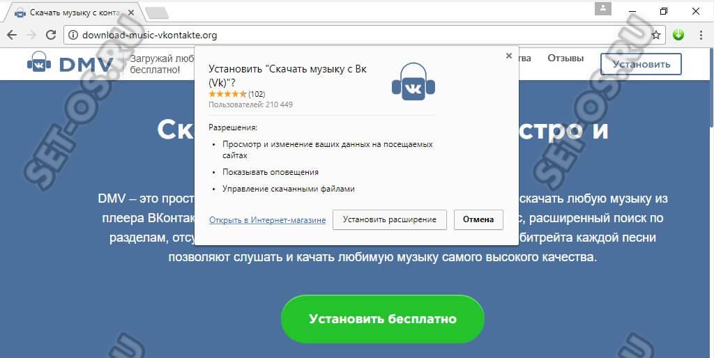 download Книга воспоминаний о Пушкине