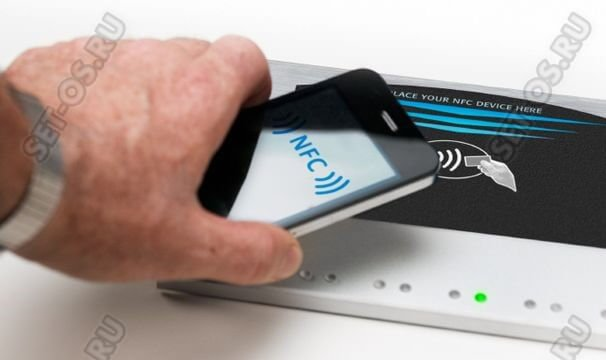 как включить поддержку nfc в телефоне