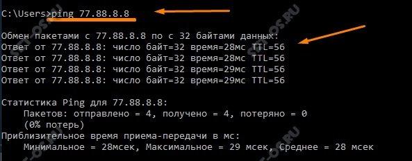 проблема сеть подключение windows 10
