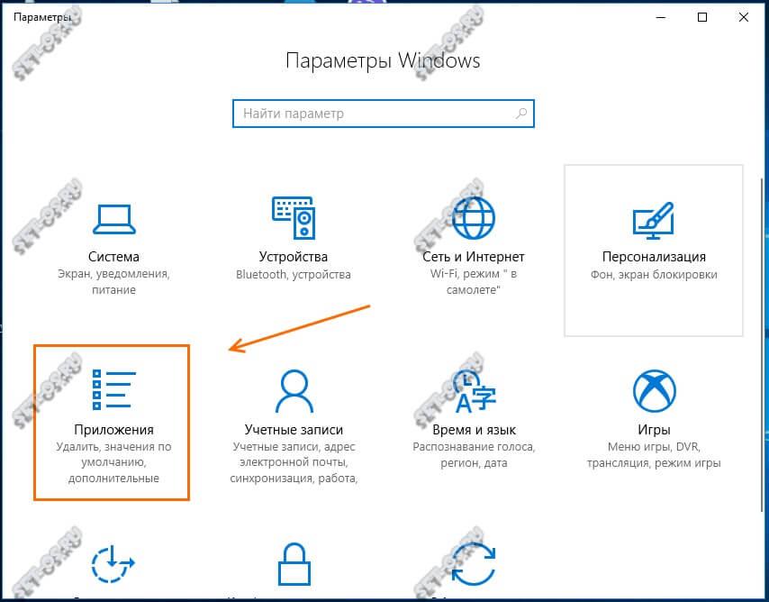 настройка сопоставлений файлов windows 10