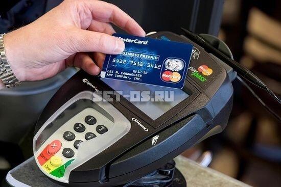 вай-фай на банковской карте сбербанк знак wifi