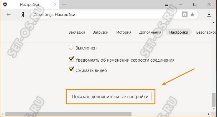 прокси сервер яндекс браузер