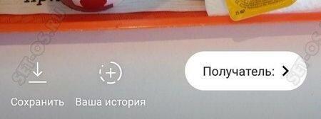 как добавить опрос в instagram