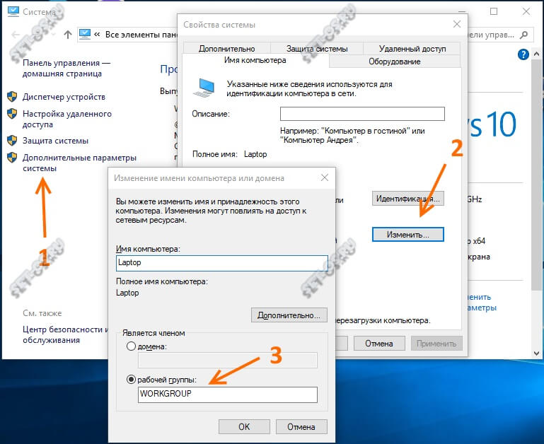 0x00000002 ошибка при подключении сетевого принтера