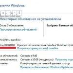 Ошибка код 800b0100 при обновлении Windows - как исправить?!