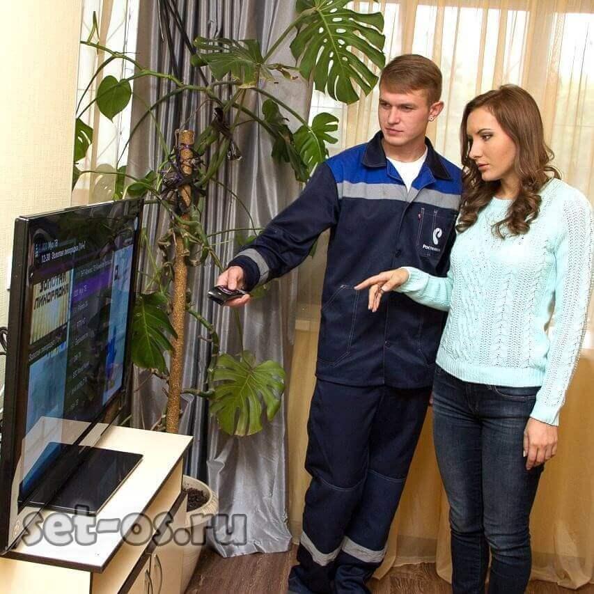 как настроить пульт ростелеком под телевизор