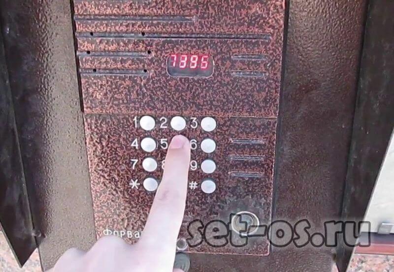 как открыть домофон форвард мв без ключа