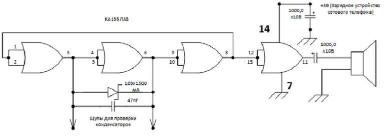 Схема для проверки конденсаторов электролитических
