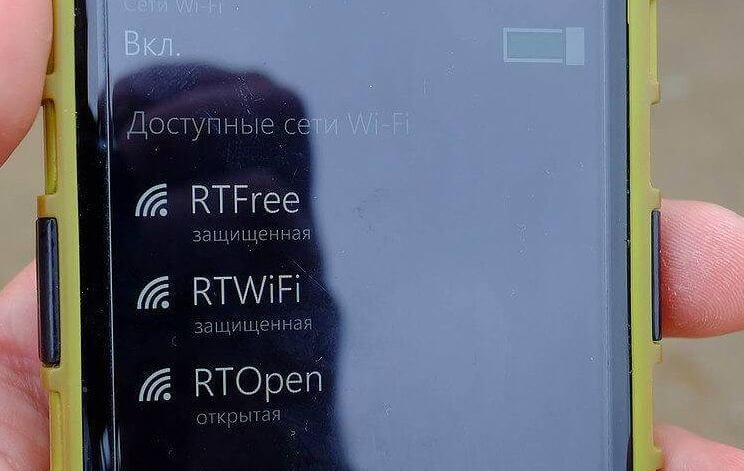 точка доступа уцн ростелеком wifi
