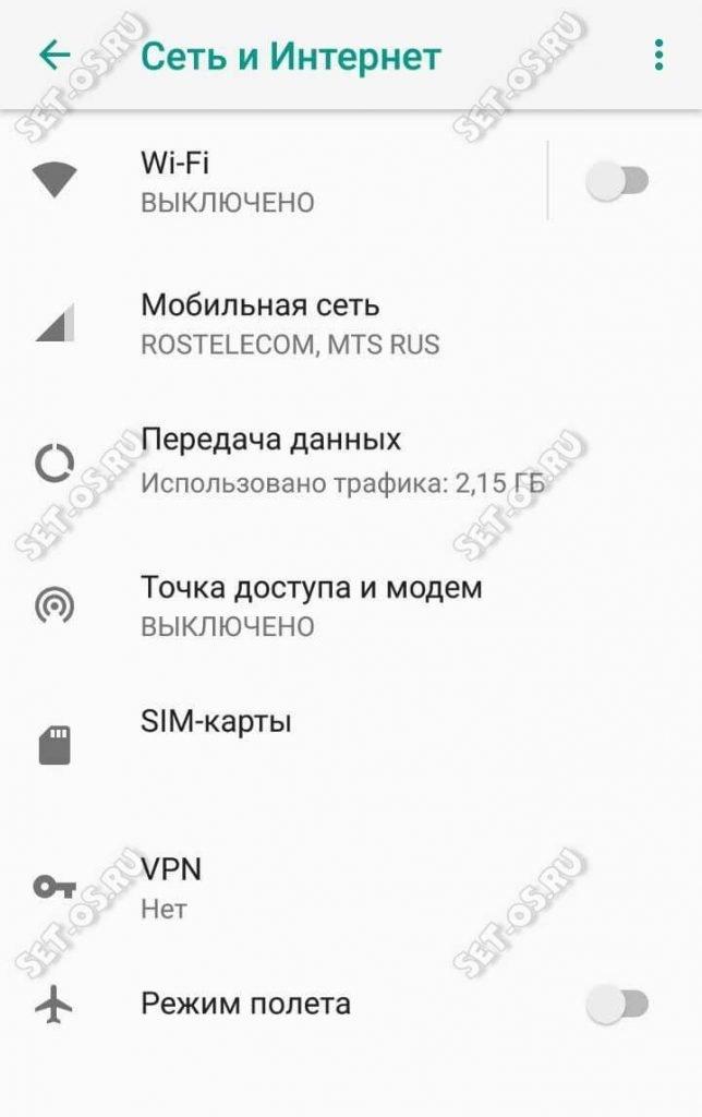 android сеть и интернет