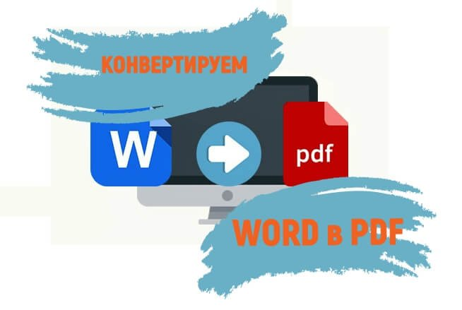pdf to ms word online