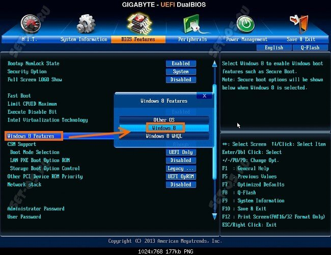 uefi windows 8 features