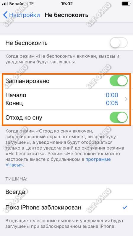 как сделать погоду на экране айфона