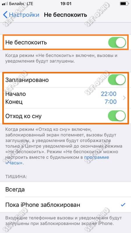 прогноз погоды на экране блокировки iphone