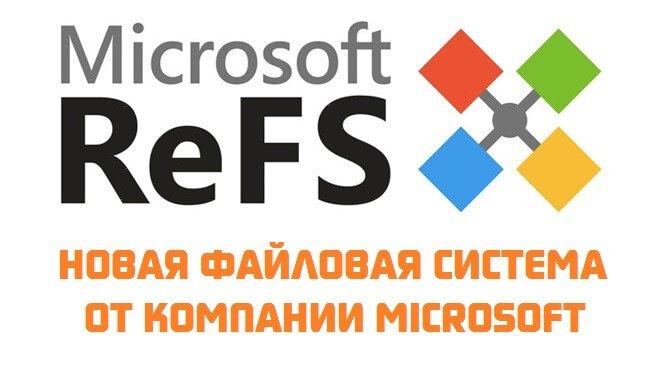 microsoft refs file system
