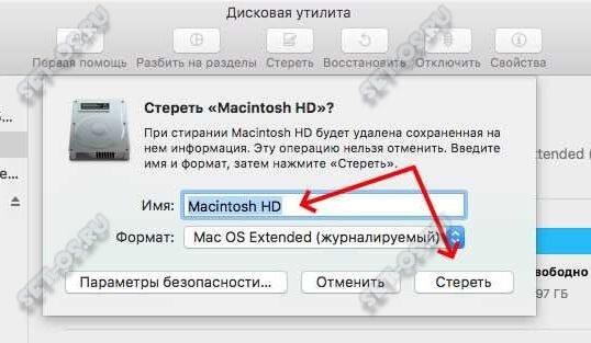 как форматировать диск macbook