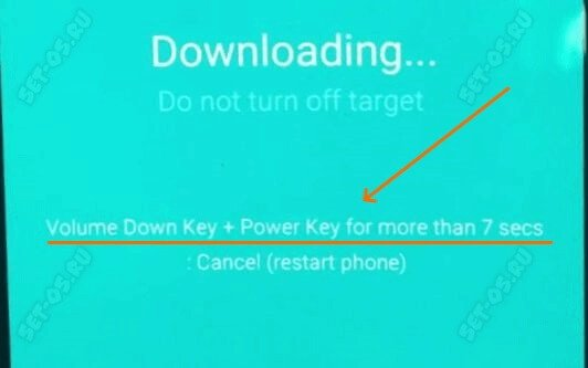 самсунг a10 a50 downloading do not turn off target